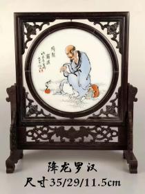 【降龍罗汉】厅堂摆件,鸡翅与檀木框,全品完整,尺寸如图!