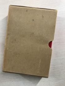 毛泽东选集(32开、彩色毛像、1966年改横排本1967年北京1印)原盒如图、内页干净