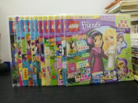 乐高好朋友 第2、4-12集、第19集、乐高城市第6集   12册合售  附剪纸手工,无积木附件