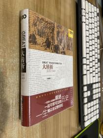 大转折:深圳1949/我们深圳