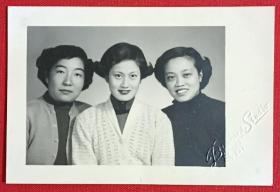 1953年青鸟摄影社拍摄《三姐妹合影照•中间是真美女》原版(9.2*6.2cm)黑白照片1张