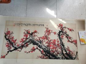 著名画家、河北省美协主席 武修中 梅花一幅 (133x67)永久保真
