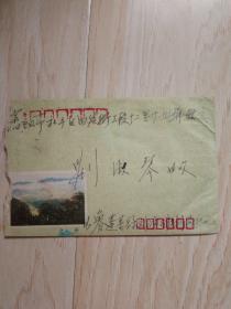 1981年 实寄封(带信)