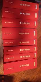 剑桥古代史. 第一、四、六、七、八、十四(8册合售)