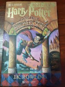 《哈利·波特与魔法石:英汉对照版》(未删节的中英双语版本,外国儿童文学经典,美国初版封面)