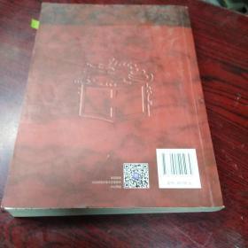 文学理论教程(第五版)有划线