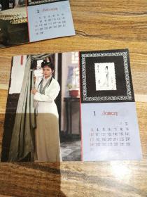 红楼梦——金陵十二钗明信片12张