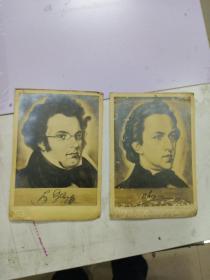 民国名人老照片  2张合售(16 x 11)