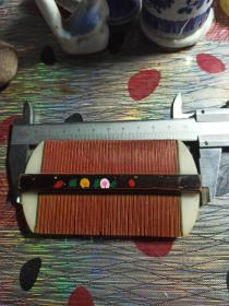 箅子,竹制漆器。老物件