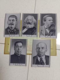 丝绸像(周恩来、列宁、马克思、恩克思、斯大林)5张合售