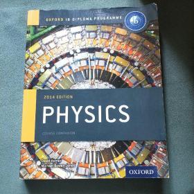 2014 EDITION PHYSICS