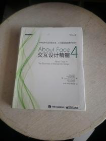 About Face 4: 交互设计精髓  书边点点水渍!!