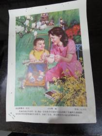 年画7==宝宝爱看书