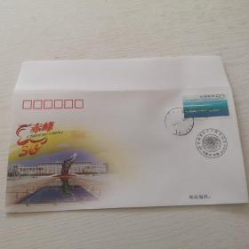 赤峰市三十周年纪念(纪念封)