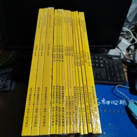 斯凯瑞金色童书;(游戏书、手工书、填色书)全三册; 幸运的蚯蚓爬爬+斯凯瑞的空气大书+好忙的小屁孩儿+倒霉的弗兰伯先生、农夫和绿皮龙上学一二三、 咪咪糊糊的世猪界全四册我的第一本书+会跳的图画词典;会讲故事的单词书+轱辘轱辘转+斯凯瑞最受欢迎的故事;【16本合售】