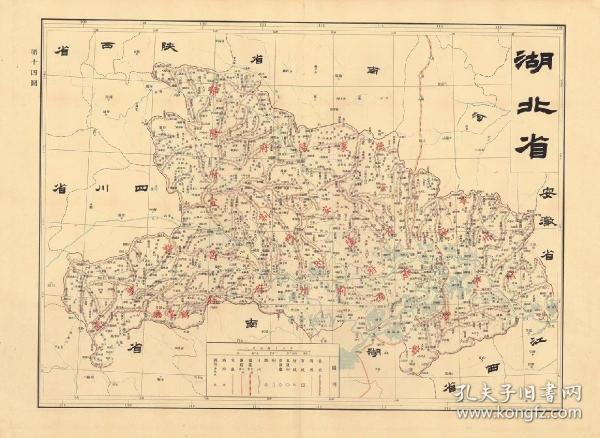 0631-4古地图1909 宣统元年大清帝国各省及全图 湖北省。纸本大小49.2*67.46厘米。宣纸艺术微喷复制