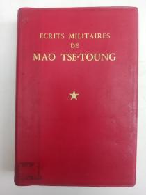 ECRITS MILITAIRES DE MAO TSE-TOUNG毛泽东军事文选(法文)
