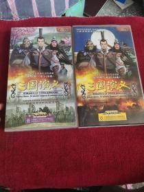 52集大型动画电视连续剧三国演义第部1-26第2部27-52(26碟 95品)