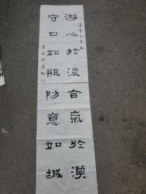 湖北大悟县书法名家张应明  书法作品