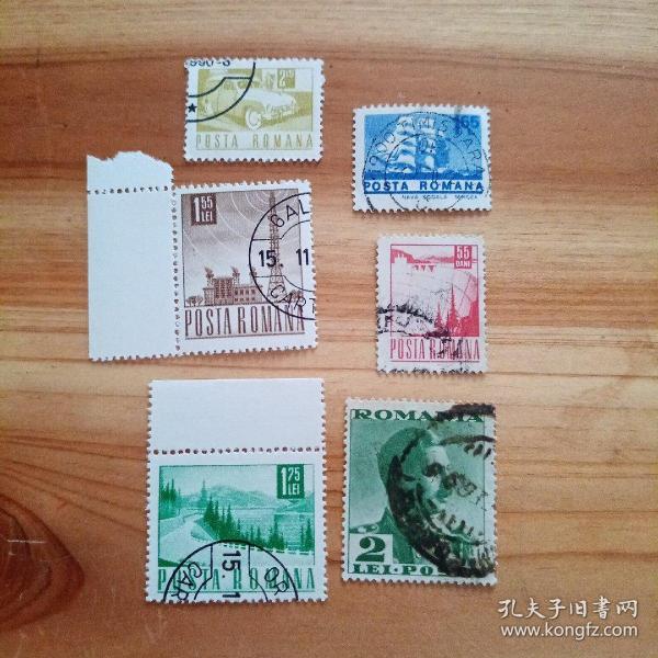 外国邮票 罗马尼亚信销邮票6枚(乙16-2)
