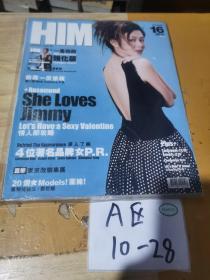 Him 2002年2月号 2本合售,封面:关之琳,黄家诺