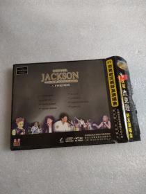 99杰克逊汉城好友演唱会2张碟