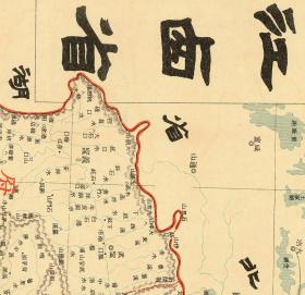 宣统元年大清帝国各省及全图 江西省  古地图0631-21