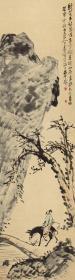 王震-驴背寻诗。 纸本大小40.7*150.63厘米。 宣纸艺术微喷复制