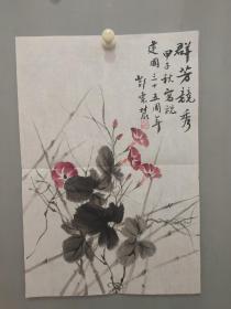 邓怀农国画作品一幅