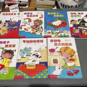 小妖怪系列童话 7册合售