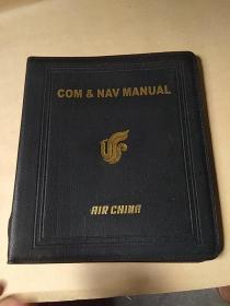 通信导航手册