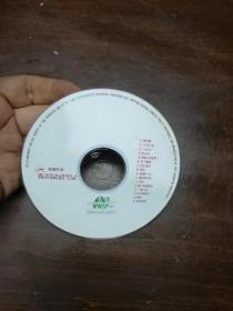 精选歌曲16首 VCD 单碟  裸碟 光盘