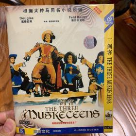 三剑客 DVD