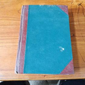 金陵百花1981年1--6期合订本