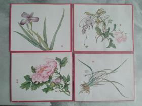1959年兰花、牡丹、蝴蝶花、月季紫藤贺年卡4张 王海云绘