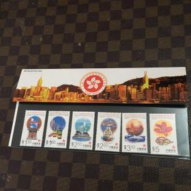 香港 1997年 中华人民共和国香港特别行政区成立纪念邮票  董建华签名,详情看图