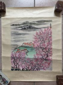 文治(款)山水,40×34