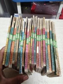 少年百科丛书22本