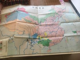 地理教学地图  挂图(中华民族)