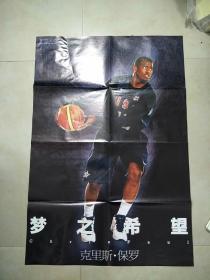 2008(A面)北京奥运会赛程表(B面)克里斯·保罗(2开)海报