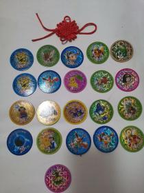 小二郎精灵币圆卡21枚合售