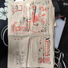 小学生拼音报2000年16份合售