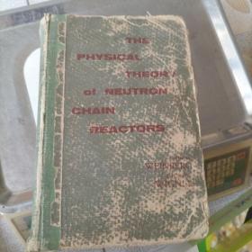 阿尔文M。温伯格U尤金P维格纳と18芝加哥大学出版社