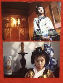 著名女演员、歌手 江珊 古装剧照老照片二枚