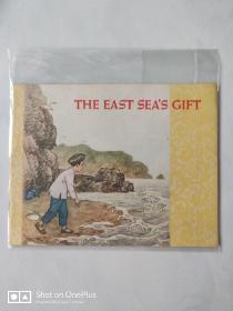 【五六十年代出版社库存样书】彩色老版连环画 问东海 1962年一版二印  见图 请看好描述