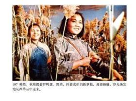 连趣策划电影连环画《小兵张嘎彩色 上甘岭 洪湖》4本小精