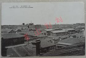 民国 黑龙江齐齐哈尔市街鸟瞰全景 明信片 品好如图