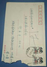 1997.8.26.至28.至29.上海至江苏镇江实寄封(销票戳系庆宁寺11,贴有25分宁夏民居普票二枚)