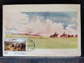1956老画片:成阿公路的终点 阿坝草原制作的2006红军长征过草地自制极限片