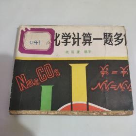 张骞(老版连环画)